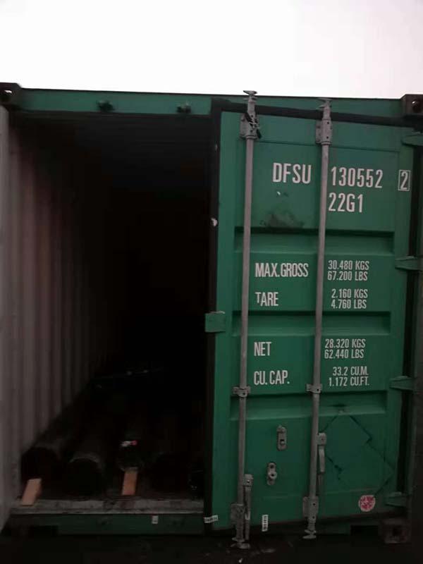 Ocean Freight From China to Valparaiso