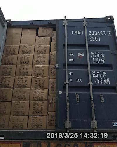 Ocean Freight From Shantou, China to Misurata