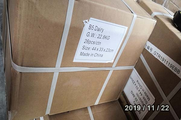 NOOTBOOK AIR FREIGHT FROM SHANGHAI TO EBB