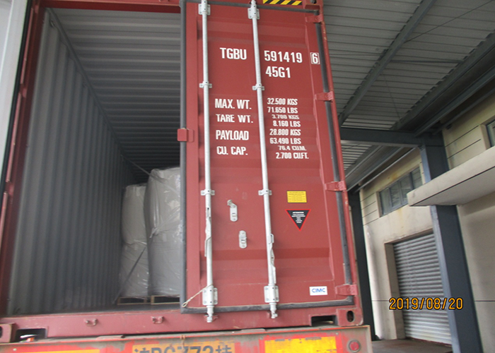 HOT MELT ADHESIVE OCEAN FREIGHT FROM CHINA TO LATTAKIA